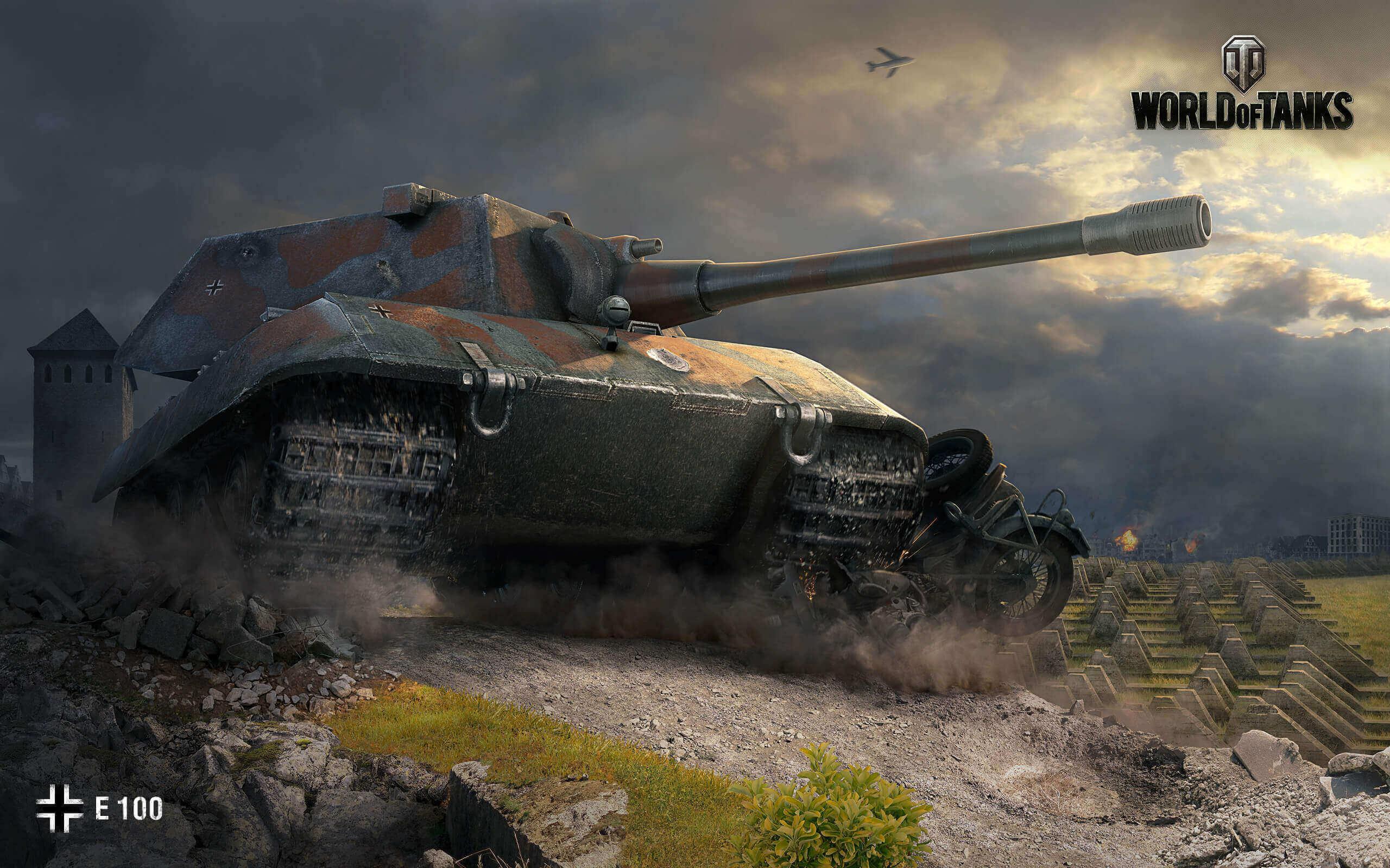 2013年11月壁紙: E 100 | 戦車: World of Tanks メディア、最高のビデオやアートワーク