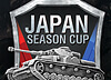 "Live Stream! ""Japan Season Cup Summer 2014 Stage 3"""