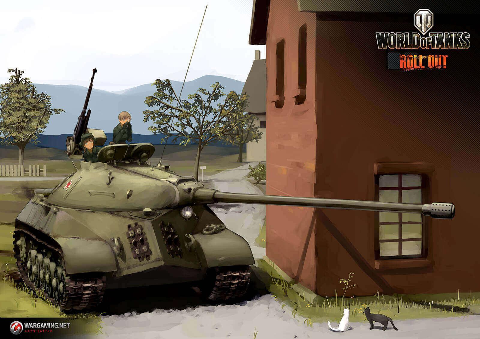 IS-3 / しばふ