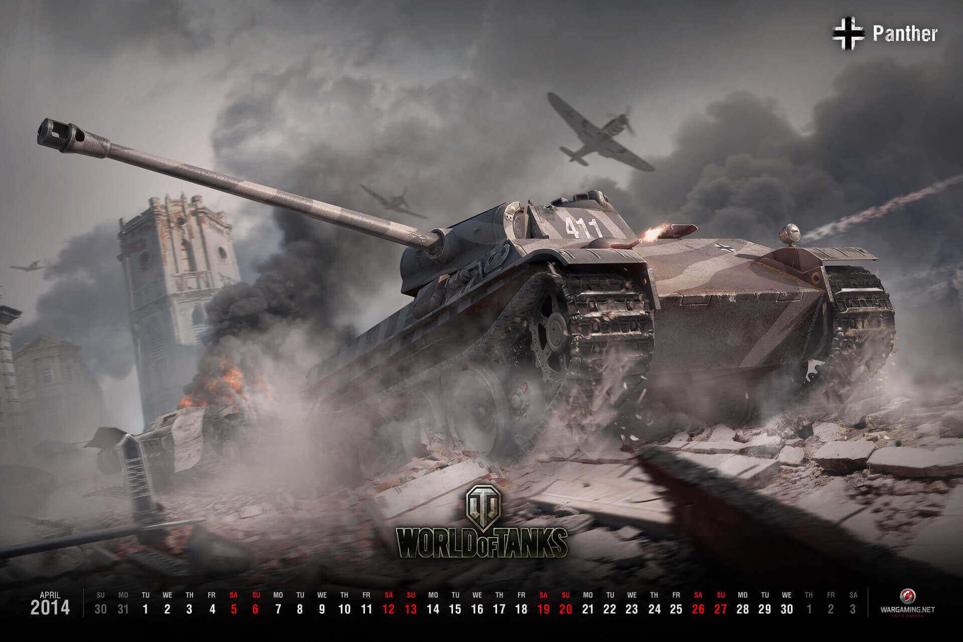 カレンダー 4月カレンダー 2014 : 2014年4月カレンダー: Panther ...
