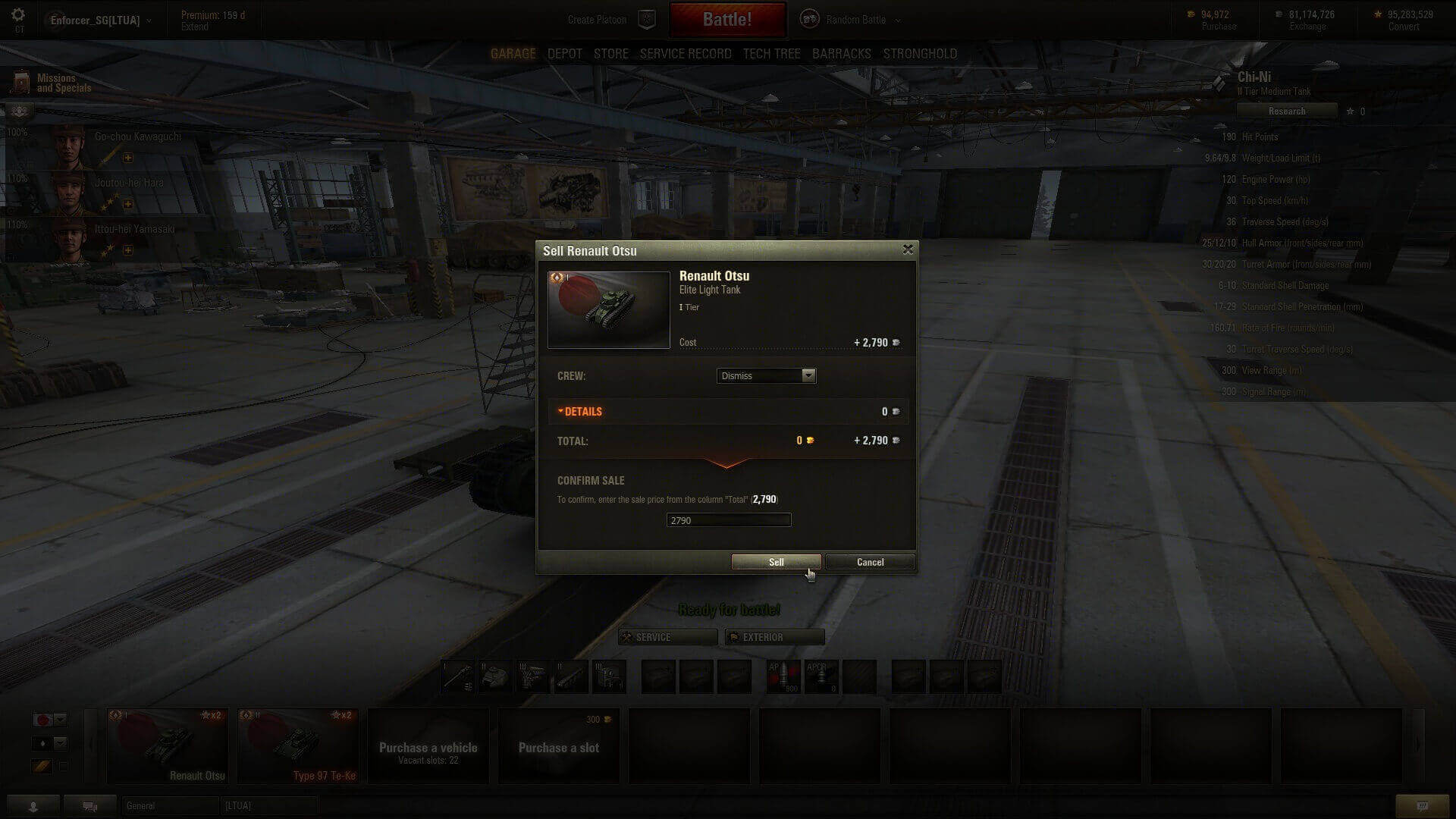 Beginners Walkthrough Player Induction Program World Of Tanks Circuit Code Given Here Will Play The Music For Euroewishes You To Go Back Garage Screen And Right Click On Vehicle Wish Sell Note Do Not Choose T 127 Then Option A Panel