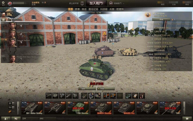 Скачать для игры world of tanks моды