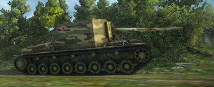 t34 premium matchmaking There are two solutions for preferential matchmaking premium vehicles   changes to preferential matchmaking premium vehicles won't be  when they  made t 34 heavy tank premium the net income for a bad game was.