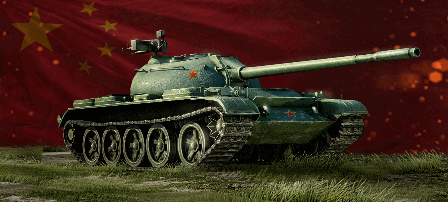 Type 59 Giveaway - 30k PCCU - Official Posts Archive