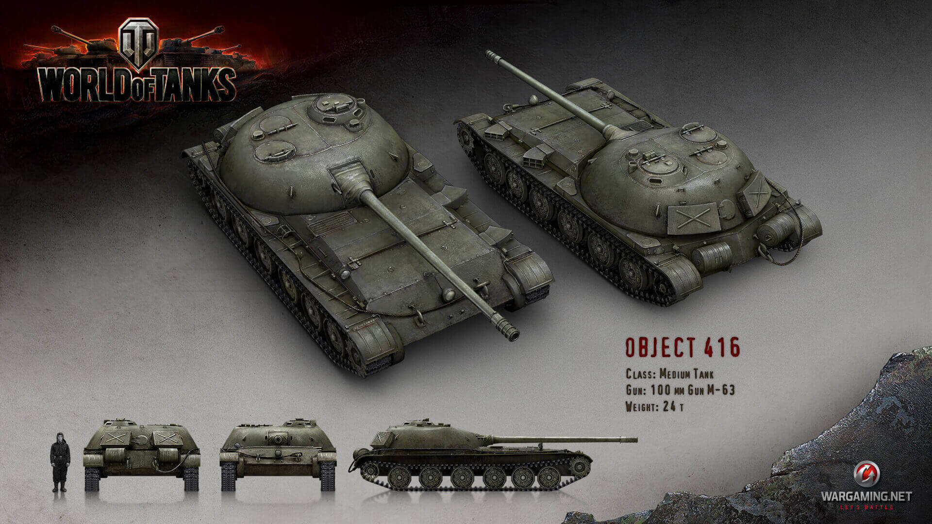 Object 416 | モデル紹介 | Worl...