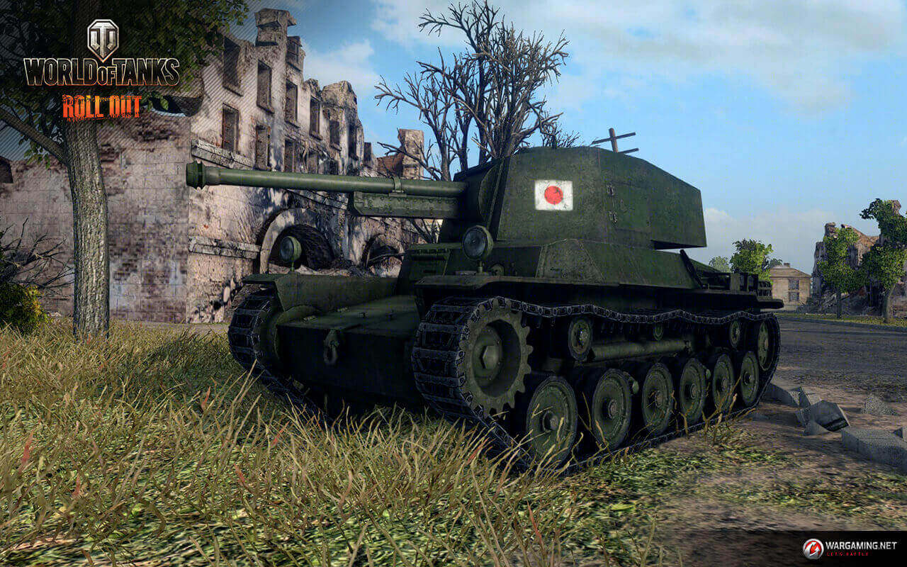 Type 3 Chi-Nu Screenshot
