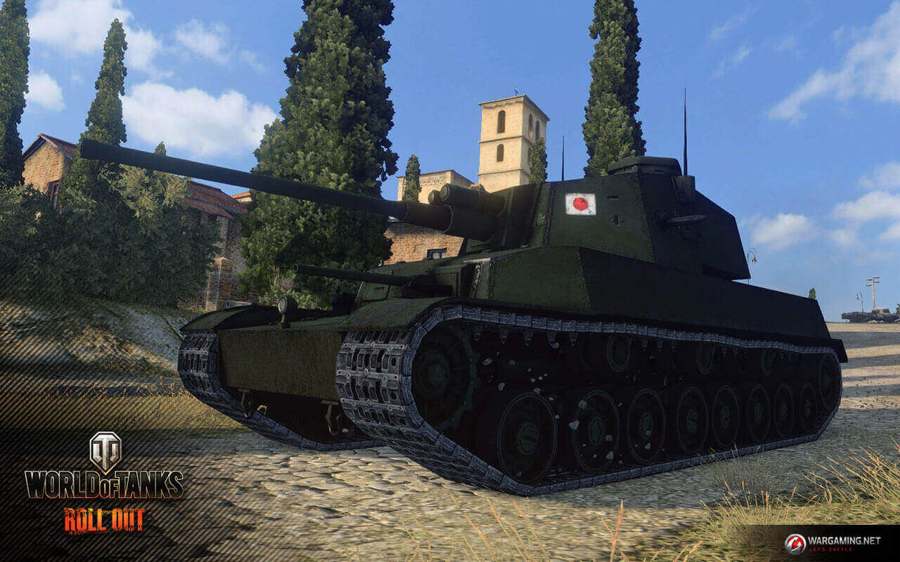 Type 5 Chi-Ri Screenshot