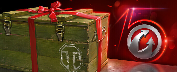 WG 15th Anniversary Gift Shop | Special and In-Game Events | News ...