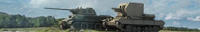 [Image: tanks87_684x112.jpg]