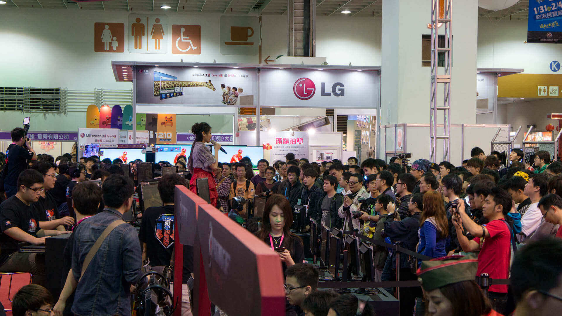 World of Tanks @ Taipei Game Show 2013: Day 4 | Onground Events